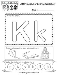 This is a letter K coloring worksheet. Students can color the letters and the images that begin with the letter K. English Worksheets For Kindergarten, Pre K Worksheets, Writing Practice Worksheets, Letter Worksheets, Kindergarten Worksheets, Preschool Lessons, Free Printable Alphabet Worksheets, Alphabet Coloring, Alphabet Tracing