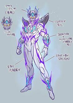 Fantasy Beasts, Fantasy Art, Armor Concept, Concept Art, Godzilla, Comic Books Art, Book Art, Character Concept, Character Art