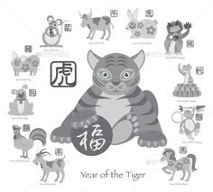 Chinese New Year Tiger with Twelve Zodiacs Illustration by jpldesigns. Chinese New Year of the Tiger with Twelve Zodiacs with Chinese Text Seal in Circle Grayscale Illustration
