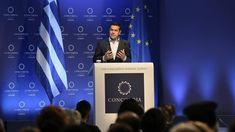 Αλέξης: Η Ελλάδα στέκεται στα πόδια της μετά από χρόνια λιτότητας και ύφεσης (βίντεο) Greece, Greece Country