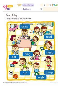 Grade 2 English, Kids English, English Lessons, Learn English, Phonics For Kids, Flashcards For Kids, Teaching Kids, English Phonics, Teaching English Grammar