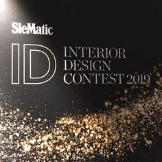 #mow19 SieMatic Interior Design Contest 2019 at SieMatic Germany. #siematicnl #urbankitchen #winner #awardwinningkitchen #urbandesign #fooddeco #colettedike #mowgermany #kitchendesign #interiordesign #kitchenproducts #frame #extractor #wavefashionforkitchen