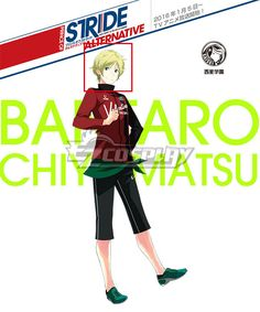 Prince of Stride Alternative Saisei School Bantarou Chiyomatsu Yellow green Cosplay Wig  Prince of Stride Alternative Saisei School Bantarou Chiyomatsu Yellow green Cosplay Wig  http://www.shareasale.com/m-pr.cfm?merchantID=38080&userID=1079412&productID=694200034  #cosplay