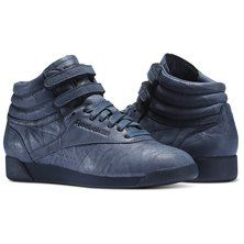Freestyle HI FBT Shoes