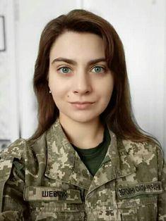 Military Women, Military Police, Military Jacket, Army Girls, Female Soldier, Ua, Photos, Fashion, Ukraine