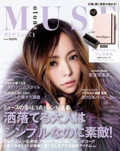 "lovenhanced: "" Namie Amuro for otona MUSE, Jan. Naha, Muse, Safari, Asian Beauty, Cool Girl, Singer, Beautiful, Style, Magazine Covers"