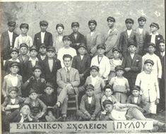 Το παλιατζίδικο των αναμνήσεων: Το παλιό Ελληνικό Σχολείο Athens, Old Photos, Old School, Greece, Memories, Teaching, Children, Day, 1930