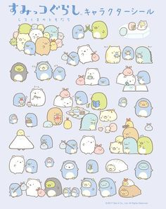 There's just so much to look at in this picture. Kawaii Doodles, Cute Kawaii Drawings, Cute Doodles, Diy Kawaii, Kawaii Art, Kawaii Illustration, Kawaii Wallpaper, Cartoon Wallpaper, Kawaii Stickers