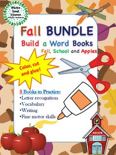 This fall themed build a word book BUNDLE includes 3 mini book activities that are perfect for Pre-K, Kindergarten, ESL and special needs students. The bundle includes the Fall, School and Apples Build a Word books. (The individual books are also sold separately).The hands on activities incorporate reading, writing, coloring, cutting and gluing which keeps students motivated and engaged.