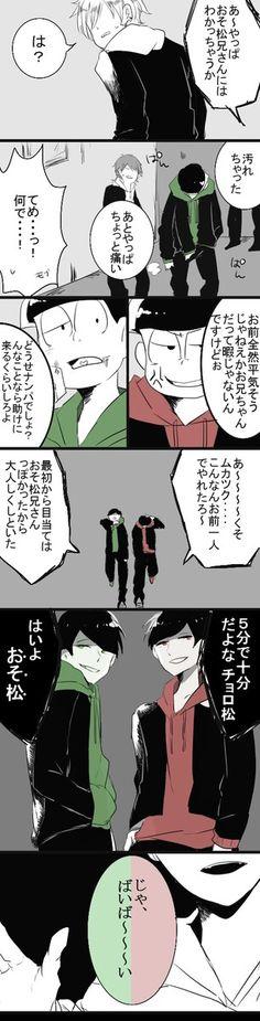 Ichimatsu, Animation, My Favorite Things, Movie Posters, Art, Film Poster, Animation Movies, Billboard, Film Posters