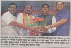 Vinod Tawde welcomes Ex-NCP MLC Sanjaykaka Patil to BJP - Navbharat