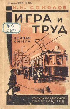 1930.