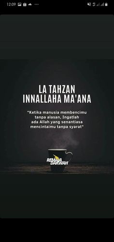 Quran Quotes, Faith Quotes, Words Quotes, Life Quotes, Islamic Inspirational Quotes, Islamic Quotes, Remember Quotes, Quotes Galau, Bible Words