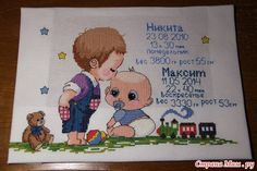 VK is the largest European social network with more than 100 million active users. Cross Stitch Baby, Cross Stitch Embroidery, Cross Stitch Patterns, Cross Stitches, Stitch 2, Doll Patterns, Winnie The Pooh, Baby Dolls, Baby Boy