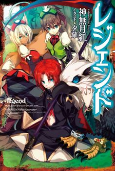 Legend, Fantasy - Discover, share and read free web novels online, your best web novels hub! Chapter 55, Online Anime, Light Novel, Best Web, Free Reading, His Eyes, The Magicians, Manhwa, Cool Art