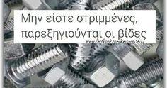 ;) Funny Quotes, Funny Phrases, Funny Qoutes, Rumi Quotes, Hilarious Quotes, Humorous Quotes, Humor Quotes