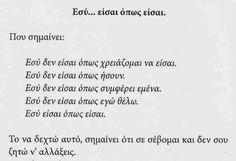 χορχε μπουκαι ο δρομος της συναντησης αποσπασματα - Αναζήτηση Google Poem Quotes, Poems, Life Quotes, Small Words, Greek Quotes, Love You, My Love, Relationship Quotes, Philosophy