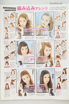 Popteen may 2014  Gyaru Kumicky hair tutorial (braids)