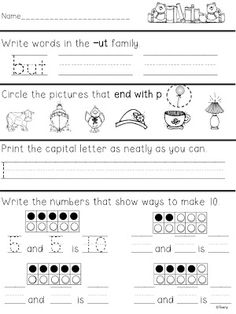 Worksheets Daily Morning Work 1st Grade first grade morning work set 2 draw two truffles and pictures work