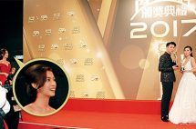 Sisley Choi Watches Vincent Wong with Intense Admiration