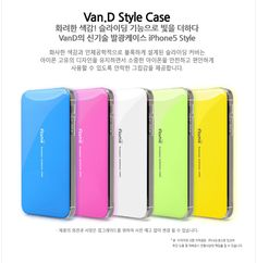 Van'D Style Phonecase. Apply iphone 5.  Slide Cover case. Protect iphone's camera.