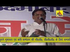 Dhumchak Mursani Kavi Sammelan Laxmi Bai Balidan Mela Samadhi Isthal Gwa...