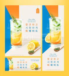 Xbanner Design, Print Design, Craft Fair Table, Food Poster Design, Event Banner, Homepage Design, Promotional Design, Design Reference, Packaging Design