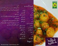 Karahi Recipe, Chana Masala, Vegetable Recipes, Pakistani Recipes, Food And Drink, Cooking Recipes, Yummy Food, Vegetables, Ethnic Recipes