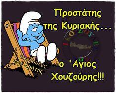 Comic Books, Comics, Memes, Greeting Cards, Snoopy, Drawing Cartoons, Meme, Comic Book, Jokes
