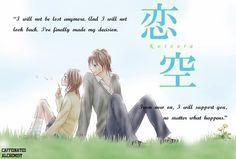 Koizora #anime #manga