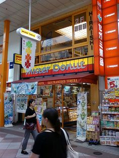 Mr. Donut @ The Ginza in Sasebo, Japan. I miss Mr. Donut and their crazy flavors.