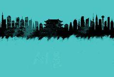 Seoul Korea Skyline by Enki Art City Skylines, Seoul Korea, Cities, Wall Art, Mountains, Travel, Viajes, Traveling, City