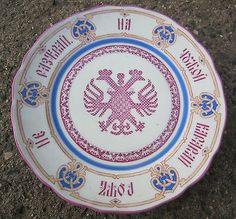 Amazing-Antique-Russian-Imperial-Porcelain-Plate-by-Kornilov-Brothers-factory