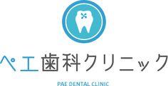 ペエ歯科クリニック