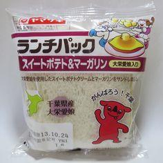 ランチパック スイートポテト&マーガリン(大栄愛娘入り)