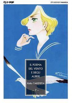 Shoujo, Anime, Manga, Movies, Movie Posters, Art, Art Background, Films, Manga Anime