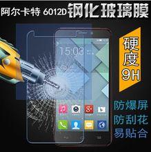 À prova de explosão de vidro temperado tampa de liberação de protetor de tela para Alcatel One Touch Pop C3 C5 C7 C9 / Alcatel One Touch POP S7 S9 (China (continente))