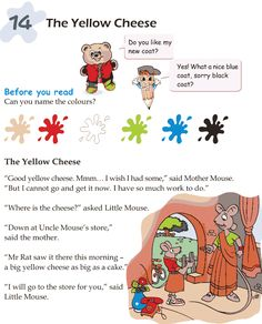 Grade 1 Reading Lesson 14 Short Stories - The Yellow Cheese Learn English, English Story, English Verbs, English Vocabulary, English Language, First Grade Reading Comprehension, Grade 1 Reading, Moral Stories For Kids, Short Stories For Kids