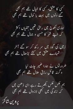 Nice Poetry, Rumi Poetry, Beautiful Poetry, Dark Poetry, Poetry Art, Poetry Quotes In Urdu, Best Urdu Poetry Images, Love Poetry Urdu, Urdu Quotes