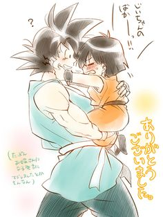 Goku and Pan「【2014】悟空log【5/9記念】」/「あけ」の漫画 [pixiv]