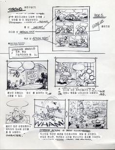 디즈니에서 내준 칸만화에 대한 여러 기초상식...(?)이라고 보겠습니다.혹시 도움될까 해서 나름 번역해서 ...