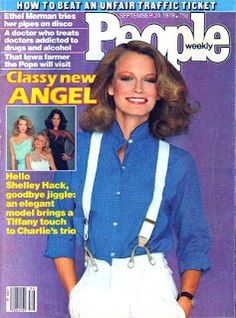 Shelley Hack People cover