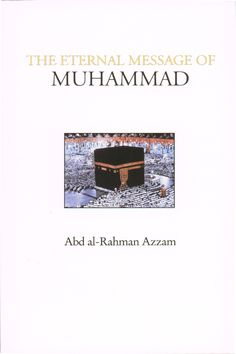 Malek bennabis best known book in an excellent translation islam a simple yet profound interpretation of islam examining the social and economic ramifications of the fandeluxe Gallery