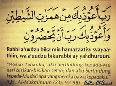 Doa Perlindungan Muslim Words, Muslim Quotes, Doa Islam, Islam Quran, Just Pray, Learn Islam, Allah Quotes, Self Reminder, Arabic Words