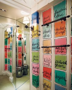 Wall Treatment - A wall painted with a grid of colors