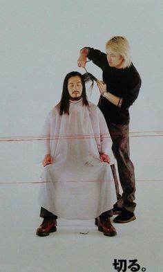 Japanese Face, Jason Momoa, Good Looking Men, How To Look Better, Hair Cuts, Normcore, Actors, Celebrities, Ninja