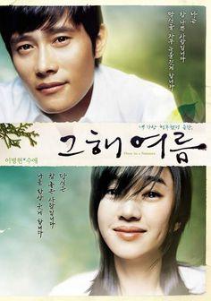 Once in a Summer #KOREAN MOVIE #한국 영화 #그 해 여름
