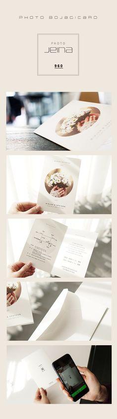 [감성 청첩장] 신부의 수줍음을 담아 전하는 아름다운 웨딩카드로, 원형의 프레임이 더욱 감성적이고 분위기있는 디자인입니다.