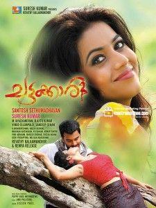 Chattakaari-2012-–-Malayalam-Movie-Watch-Online1