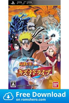 Naruto Sd, Naruto Games, Play Hacks, Playstation Portable, Naruto Shippuden, Free Games, Games To Play, Japan, Hipster Stuff
